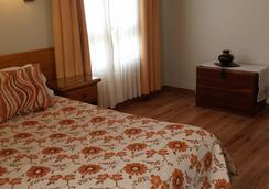 Patagonia Suites & Apart - Trelew - ห้องนอน
