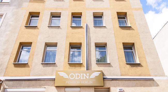 Hotel-Pension Odin - Berlin - Building