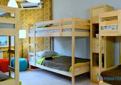 Penaty Hostel Lipetsk - ลีเปตสค์ - ห้องนอน
