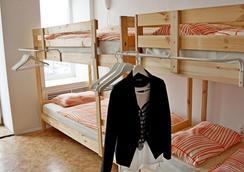 Antilopa Hostel - วีลาดิโวสตอค - ห้องนอน