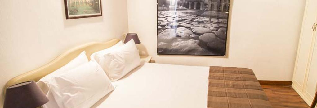 Best Suites Navona - Rome - Bedroom
