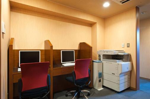 โรงแรมนิวะ โตเกียว - โตเกียว - ศูนย์ธุรกิจ