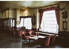 Aberdeen Northern Hotel - อเบอร์ดีน - ล็อบบี้