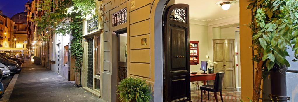Boutique Hotel Anahi - Rome - Building