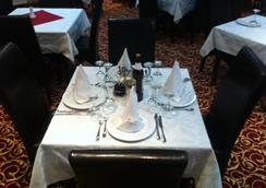 Hotel Adria International - พริชตีนา - ร้านอาหาร