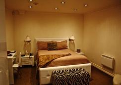 Hotel Kutuma - มอนทรีออล - ห้องนอน