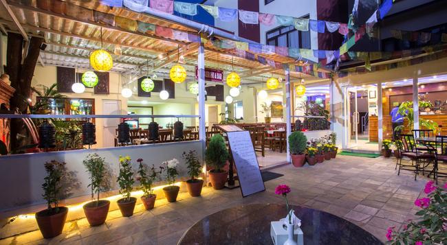 Aryatara Kathmandu Hotel - Kathmandu - Restaurant
