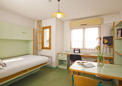 CERISE Nantes La Beaujoire - นอนท์ - ห้องนอน