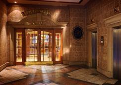 Macdonald Burlington Hotel - เบอร์มิงแฮม - ล็อบบี้