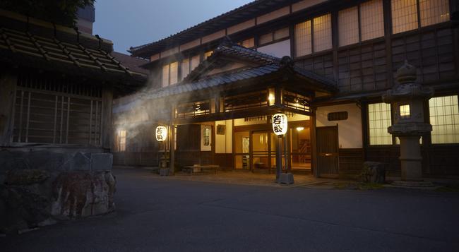 Wakamatsu Hot Spring Resort - Hakodate - Building
