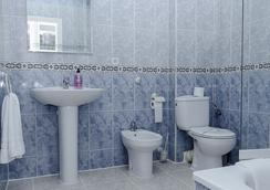 Hotel Los Manjares - คอร์โดบา - ห้องน้ำ