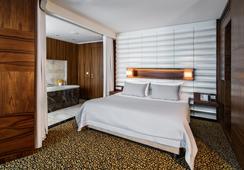 Airport Hotel Okecie - วอร์ซอ - ห้องนอน