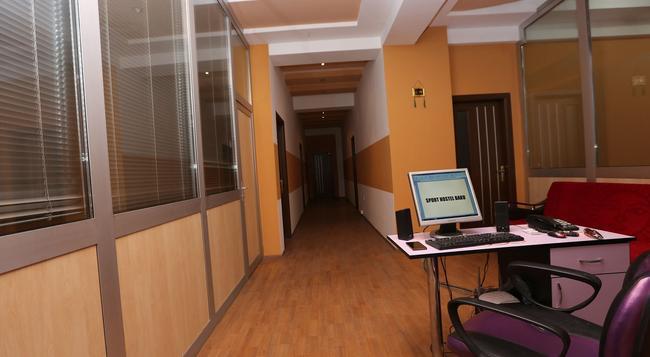 Sport Hostel Baku - Baku - Living room