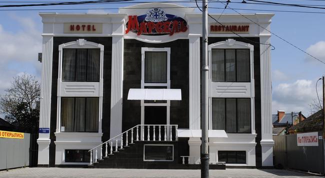 Marseille Hotel - Krasnodar - Outdoor view