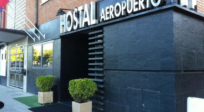 Hostal Aeropuerto - Madrid - Building