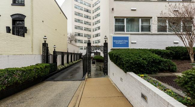 University Inn Washington DC - Washington - Building