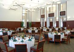 Charles F Knight Executive Education Center - เซนต์หลุยส์ - ร้านอาหาร