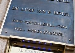 Al Viminale Hill Inn & Hotel - โรม - อาคาร