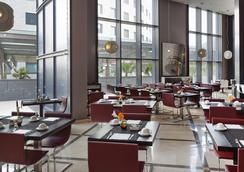 Ilunion Aqua 4 - วาเลนเซีย - ร้านอาหาร