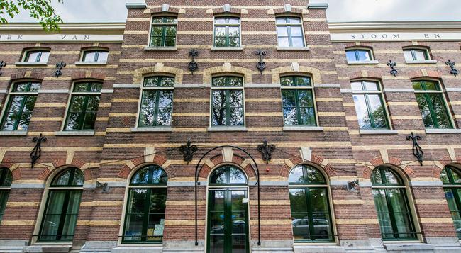 Yays Oostenburgergracht Concierged Boutique Apartments - Amsterdam - Building