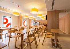 Moov Hotel Porto Norte - ปอร์โต - ร้านอาหาร