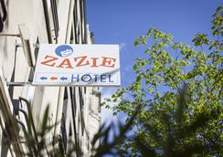 Zazie Hôtel - ปารีส - วิวภายนอก