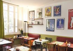 Zazie Hôtel - ปารีส - ร้านอาหาร