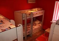 Foxhole Hostel - โนโวซีบีสค์ - ห้องนอน