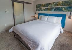 Hotel Le Jolie - บรูคลิน - ห้องนอน