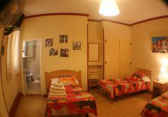 Hostal Alicante - มาดริด - ห้องนอน