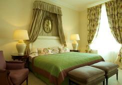The Narutis Hotel - วิลนีอุส - ห้องนอน