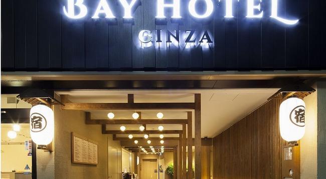 Tokyo Ginza Bay Hotel - Tokyo - Building