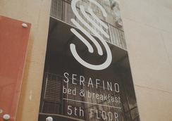 Serafino B&B - ปาแลร์โม - วิวภายนอก