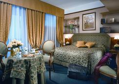 Hotel Cicerone - โรม - ห้องนอน
