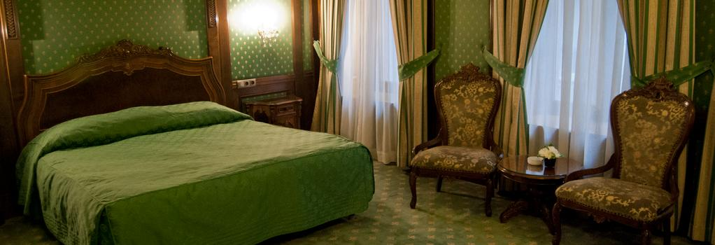 Hotel Casa Capsa - Bucharest - Bedroom