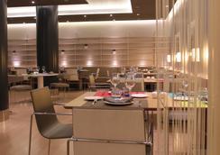 DoubleTree by Hilton Girona - เจโรนา - ร้านอาหาร