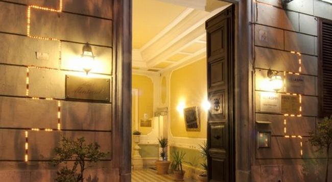 Hotel Montreal - Rome - Building