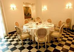 Hotel Villa Jerez - เฮเรซ เด ลา ฟรอนเตรา - ร้านอาหาร