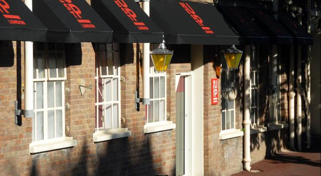 Restup London - Hostel - London - Building