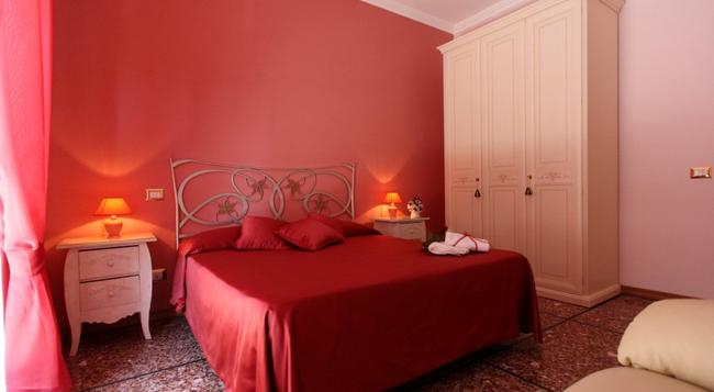 Miriam Guesthouse - Rome - Bedroom