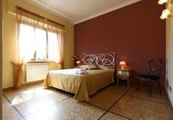Miriam Guesthouse - โรม - ห้องนอน