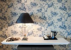 Grand Hotel Gallia & londres - ลูร์ด - ห้องนอน