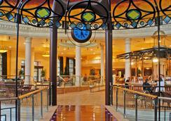 Hotel Cordial Mogán Playa - เปอร์โต เด โมกัน - ล็อบบี้
