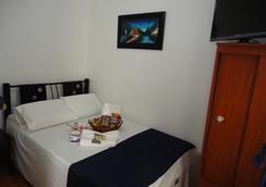 Hotel Casa Sabelle - โบโกตา - ห้องนอน