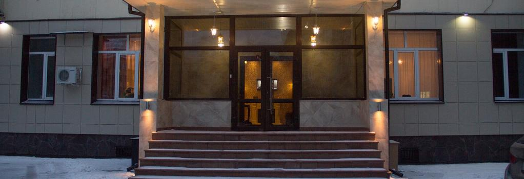 Standartoff Hotel - Omsk - Building