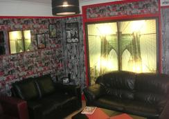 hostel1969 - ลอนดอน - ห้องนั่งเล่น