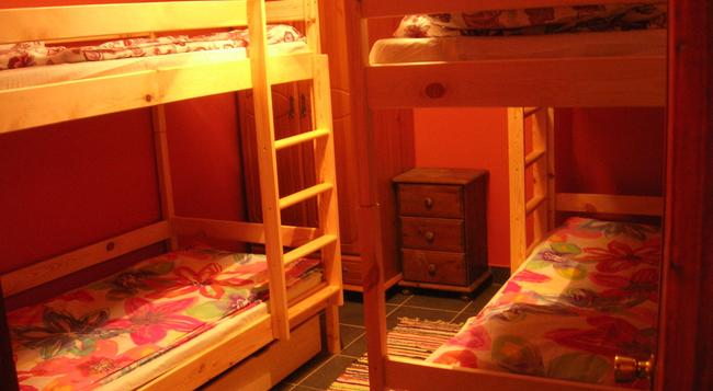 hostel1969 - London - Bedroom