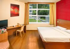 Comfort Hotel, Star Inn Salzburg - ซาลส์บูร์ก - ห้องนอน