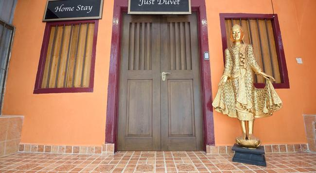 Just Duvet Guesthouse - George Town (Penang) - Building