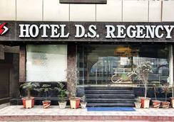 Hotel D.S. Regency - อัมริตสา - วิวภายนอก